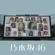 乃木坂46 世界中の隣人よ - 乃木坂46