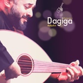 Dagiga artwork