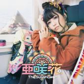 The Sunshower - Asaka