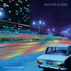 Groove of ESSR: Funk, Disco, Jazz from Soviet Estonia
