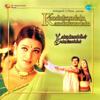 A. R. Rahman - Kandukondain Kandukondain (Original Motion Picture Soundtrack) artwork