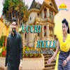 Unchi Haveli Single