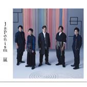 [Download] Bokura Ga Tsunaideiku MP3