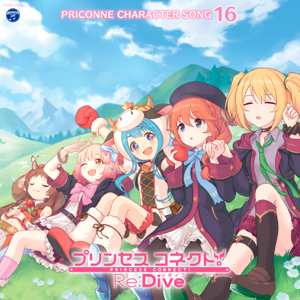 Various Artists - プリンセスコネクト! Re:Dive PRICONNE CHARACTER SONG 16
