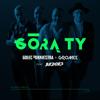 GOLEC UORKIESTRA & Gromee - Górą Ty (feat. Bedoes) artwork