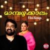 Mambazhakalam (Original Motion Picture Soundtrack) - EP