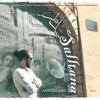 Kareem Gad - Salltana portada