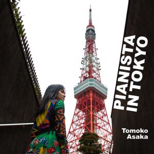 朝香智子 - ピアニスタ・イン・トーキョー
