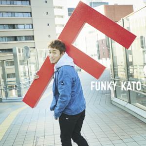 ファンキー加藤 - F