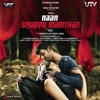 Naan Sigappu Manithan Original Motion Picture Soundtrack