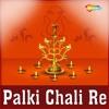 Palki Chali Re
