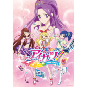 Angel Snow(Short Size) - れみ from STAR☆ANIS