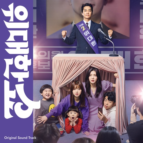 Various Artists – The Great Show OST (ITUNES MATCH AAC M4A)