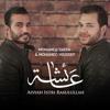 Mohamed Tarek & Mohamed Youssef - Aisyah Istri Rasulullah artwork
