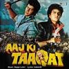Aaj Ki Taaqat (Original Motion Picture Soundtrack) - EP