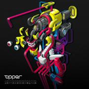 Jettison Mind Hatch - Tipper - Tipper