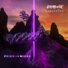 Fried for the Night (feat. EARTHGANG) - Single, TOKiMONSTA