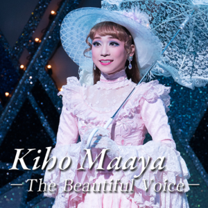 宝塚歌劇団・真彩希帆 - Kiho Maaya ~The Beautiful Voice~