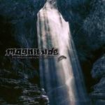 Magnitude - Unwavering