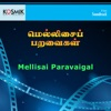 Mellisai Paravaigal Orignal Motion Picture Soundtrack
