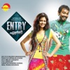Entry (Original Motion Picture) - Single