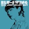 BLU-SWING 10th Anniversary Best ジャケット写真