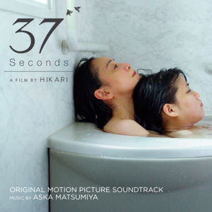Aska Matsumiya - 37 Seconds (Original Motion Picture Soundtrack)