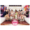 Start a Fire - EP - BP Rania