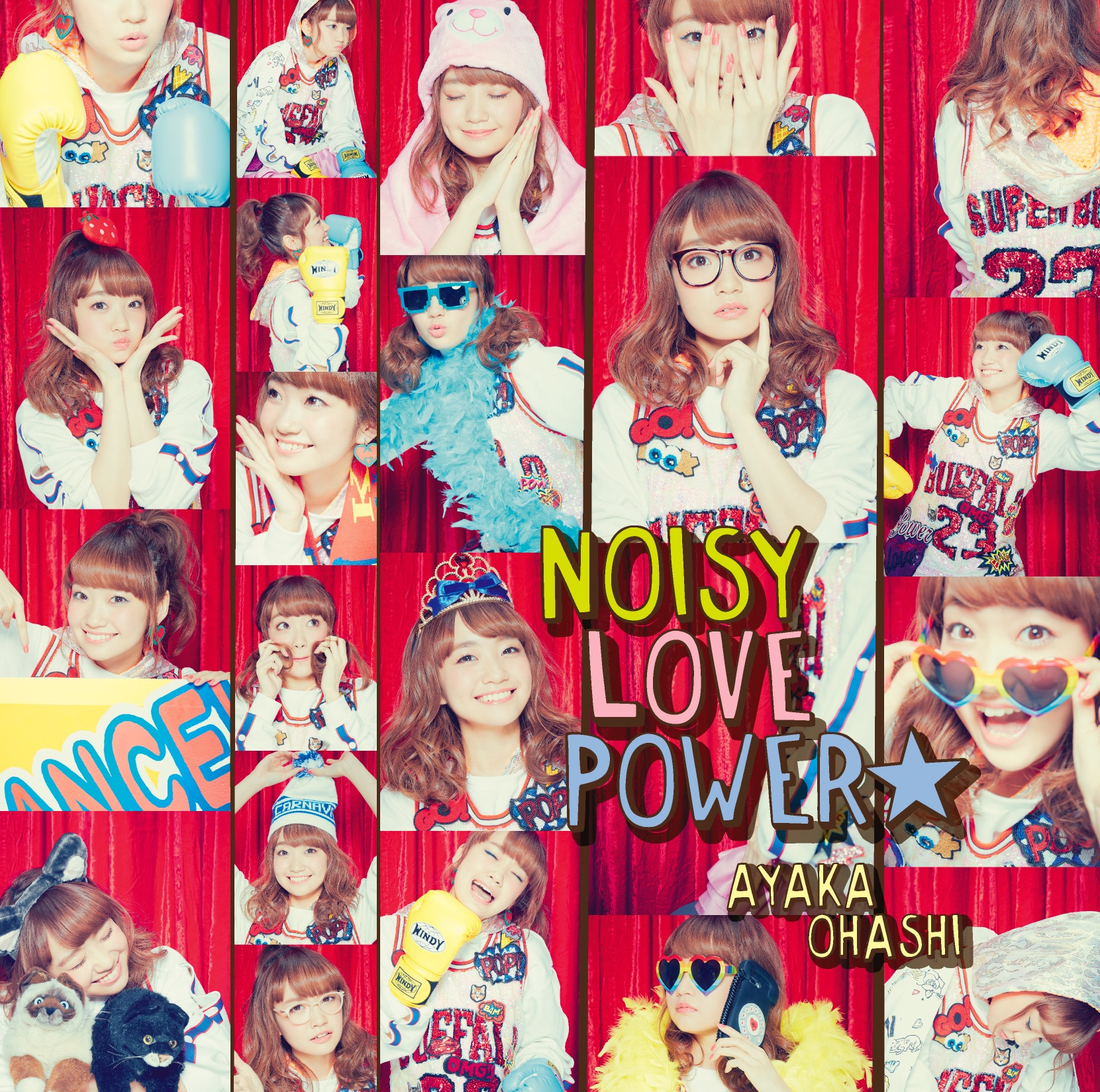 NOISY LOVE POWER☆ - Single