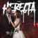 Невеста (Megasound Remix) - Ганвест