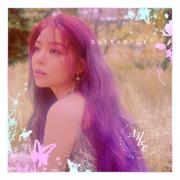 Butterfly - Ailee - Ailee