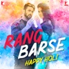 Rang Barse Happy Holi