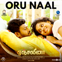 Oru Naal (From