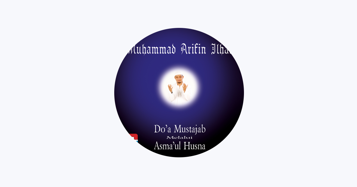 Ust. Muhammad Arifin Ilham