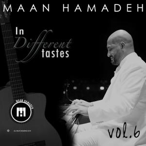 Maan Hamadeh - لو على قلبي