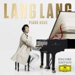 Lang Lang - Suite bergamasque, L. 75: 3. Clair de lune