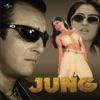 Jung (Original Soundtrack)