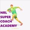 NRL Supercoach Academy