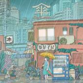 [Download] Umbrella MP3