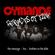 Cymande - Brothers on the Slide