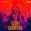 Guru Ghantaal (Original Motion Picture Soundtrack)