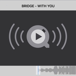 With You - Single Mp3 Download