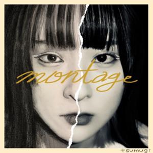 紡 - montage - EP