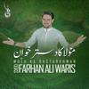 Syed Farhan Ali Waris - Mola Ka Dastarkhwan artwork
