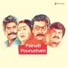 Palnati Pourusham
