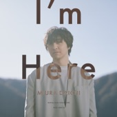 I'm Here artwork