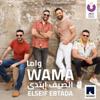 Wama - Elseif Ebtada artwork