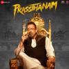 Prassthanam Title Track