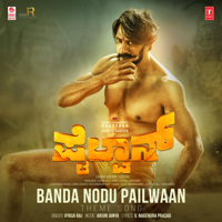 Banda Nodu Pailwaan - Theme Song (From