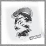 Ishai Adar - Ana Belephoneq (feat. Maurice Sarfati)